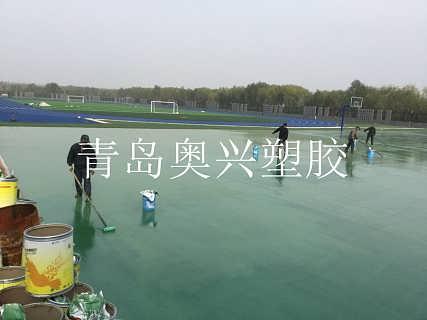 青岛环保硅PU材料生产厂家 硅pu球场铺装
