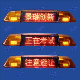 深圳双面驾校教练车LED顶灯,教练车顶灯驾校专用安装