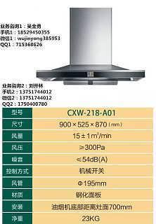 广州油烟净化机价格 厂家直销行业低价