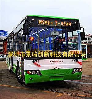 深圳公交车led电子路牌,公交车led滚动屏制作