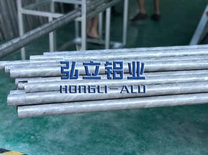 价格合理2024铝棒厂家批发-东莞市弘立铝业有限公司