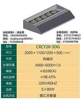 广州油烟净化器价格 优质节能正品低价-广州盛康环保工程有限公司