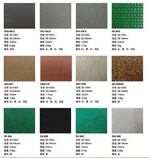 黄色粒面橡皮,灰色包辊带,灰色辊包带,黑色黑绒糙面带-无锡七窍商贸有限公司