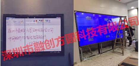 显示屏拼接屏交互式触控屏选择融创方圆24个月-深圳市融创方圆科技有限公司