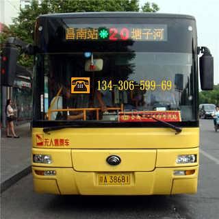 深圳公交车LED线路牌,公交车LED车载屏厂家批发
