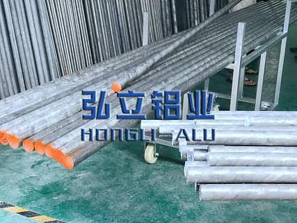 东莞2024铝棒厂家 2024硬铝棒 模具铝棒2024-东莞市弘立铝业有限公司