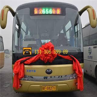 深圳全彩公交车LED屏,公交车LED显示屏生产厂家