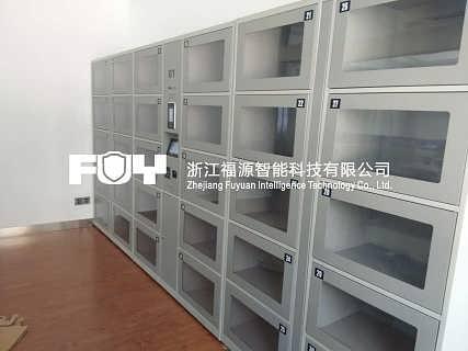 案卷柜 涉案物证柜及物证保管柜的亮点特色-浙江福源