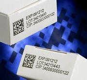 温岭包装二维码激光打码机.大溪刀具激光打标机-台州一网激光设备有限公司