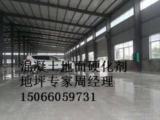 包头哪里有卖好的金刚砂地面材料的厂家-山东赛西新材料有限公司业务部