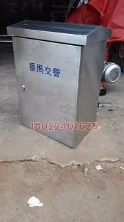 不锈钢水盒 不锈钢304防水箱 不锈钢室外防水箱 不锈钢配电柜体
