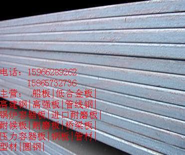 澳门施工用39mm厚的Q390e高强板执行标准-山东君晟宏达钢材有限公司