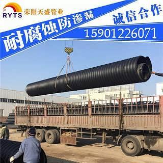 华阴钢带增强聚乙烯螺旋波纹管公司