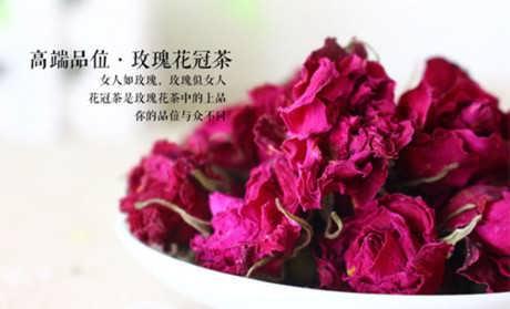 500g自封袋玫瑰花冠特级-济南惠农玫瑰花精油有限公司