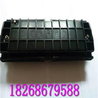 卧式光缆接线盒-二进二出24芯光缆接线盒实时报价