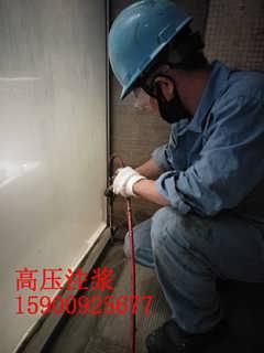 上海小区屋顶做防水 屋面补漏-上海李卫实业有限公司