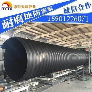 新乡DN800聚乙烯钢带管  哪家便宜