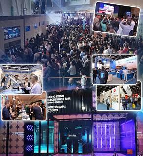 2017香港秋季电子展-深圳斯沃琪国际展览有限公司