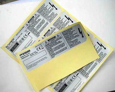 食品贴纸大全,条码标签厂家直销-徐州瑞广信息科技有限公司