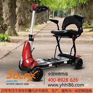 天津老年人代步车工厂哪家好-东莞市元亨互联品牌管理有限公司