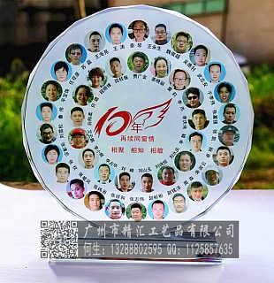 天津大学同学毕业聚会纪念品定做图片