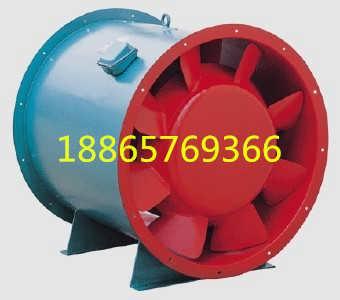 供应销售HL混流风机,混流式排烟风机-德州志尚通风设备有限公司