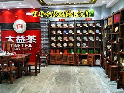 位于山东省临沂市莒南县团林镇桃花一村的百年古船老船木家具品牌,是