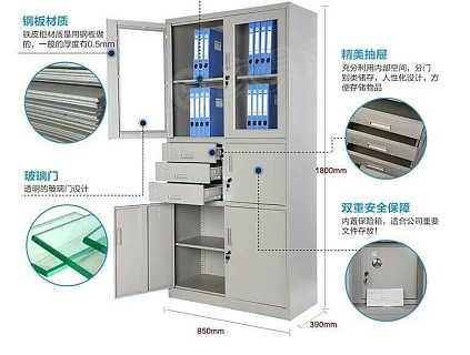 定做出售各种文件柜铁皮柜更衣柜合肥厂家批发多种柜子
