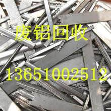 ms196明仕亚洲官网手机版北京废铅板铅皮铅块拆除回收公司