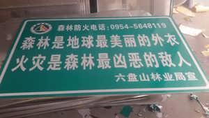 中卫路杆加工厂,中卫橡胶减速带批发-西安汉长城保护区明通交通设施加工厂