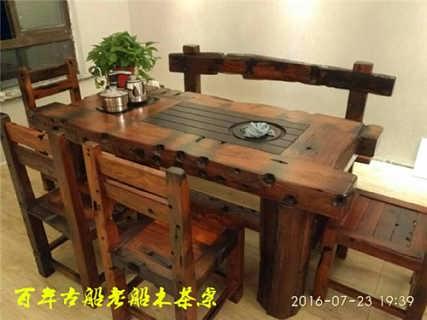 百年古船老船木家具价格