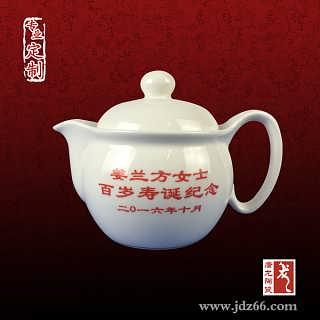 大型会议纪念礼品定制陶瓷茶具套装 礼盒包装方便携带