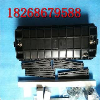室外48芯光缆接线盒-卧式光缆接线盒 48芯光缆接头包