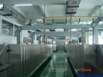 ms196明仕亚洲官网手机版北京屠宰厂设备回收地址各地拆除配电柜报价