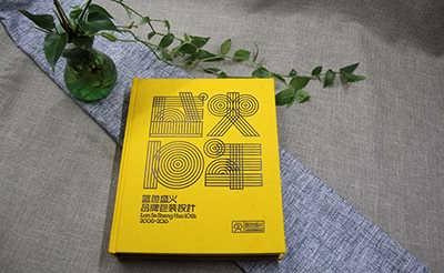 周口哪家家具画册印刷公司比较好-河南唰唰印电子商务有限公司