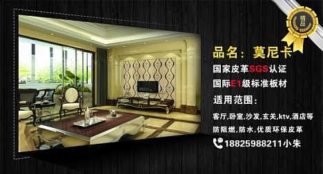 牡丹江电视背景墙