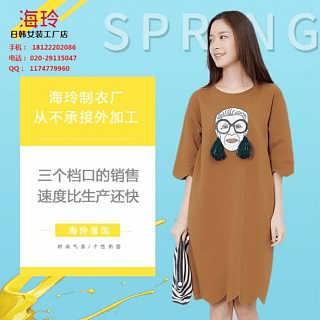 批发韩版女装,海玲服饰值得信赖-广州海玲服装有限公司