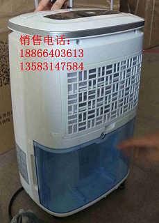 郑州工业除湿机,郑州雨季除湿机,郑州空气吸湿机