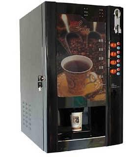 石家庄哪里有卖全自动咖啡机的