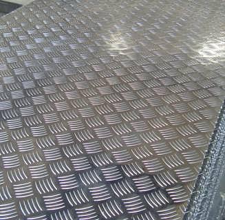 中铝洛铜 5052花纹铝板 大五条筋 小五条筋铝板 防滑铝板