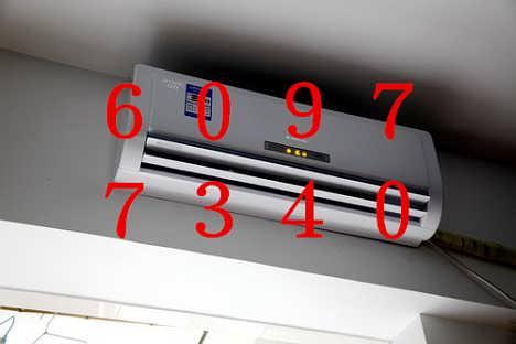 下沙盛泰名都中心空调维修电话,专业设计公司