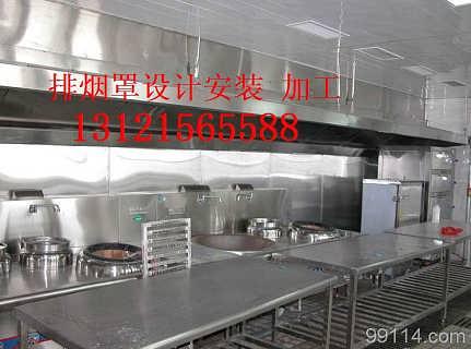 昌平沙河饭店通风管道加工安装 厨房排烟罩设计安装
