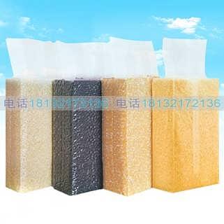 大米米砖真空袋杂粮真空袋