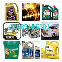 润滑油连锁加盟厂家-山东赛拉利润滑油有限公司