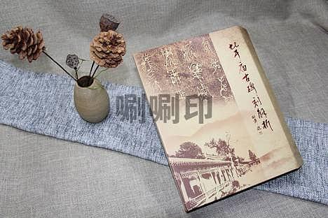 许昌哪家学校画册印刷厂比较好-河南唰唰印电子商务有限公司