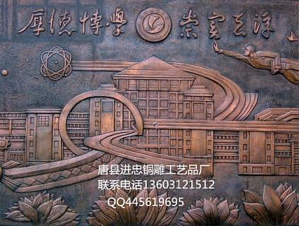 铸铜浮雕画雕塑-铜浮雕工艺品厂-纯铜浮雕摆件