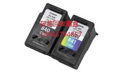 虎门回收墨盒值价 回收电脑笔记本显示器等办公用品设备