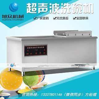 超声波洗碗机的优缺点,清洗机工作原理