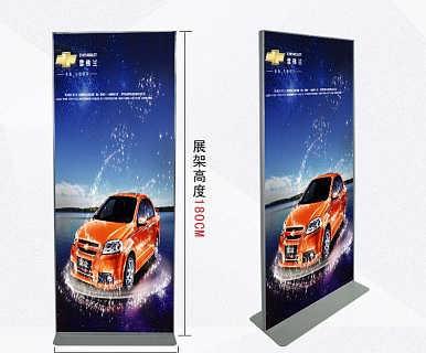 立式kt板展示架 雙面海報立牌廣告