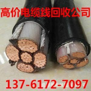 求购苏州电线电缆回收//长期高价回收电缆线公司